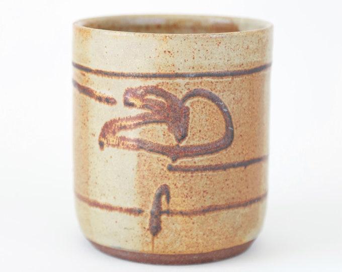 Vintage Mid Century Modern hand thrown studio art pottery stoneware vase signed