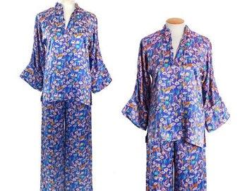 Botanical lounge set | Vintage 60s 40s floral loungewear set | Vintage 1960s psychedelic 2pc pajamas