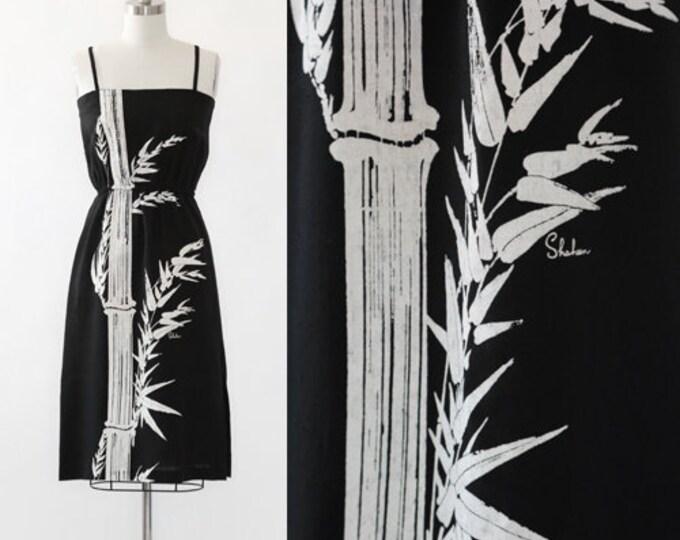 Alfred Shaheen bamboo Hawaiian dress
