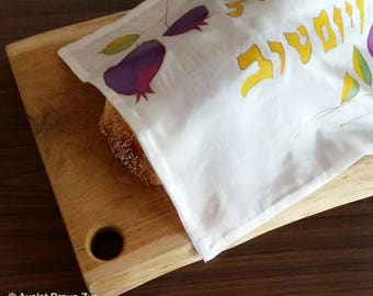 Unique Handmade Jewish Challah Cover, silk painted Challah Cover, Shabbat & Yom Tov Hallah Cover, Made in Israel by unique Galilee workshop