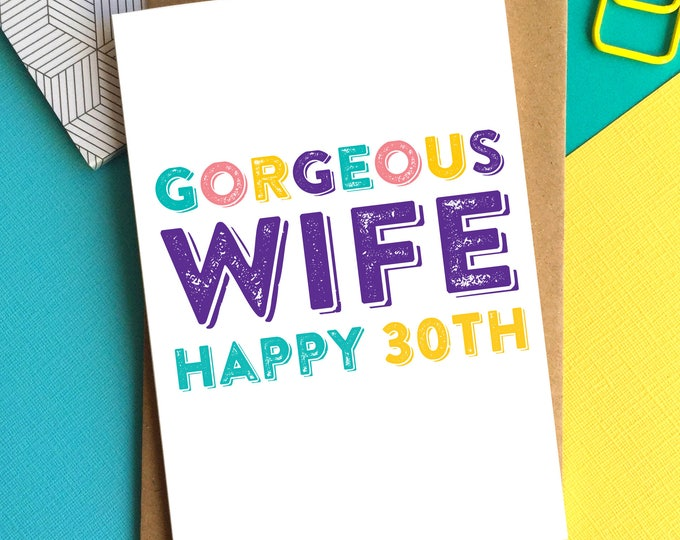 Gorgeous Wife Personalised Colourful Celebration Typographic Birthday Greeting Card DYPHB83