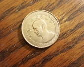 1936 China 10 Cent YR 25 INV