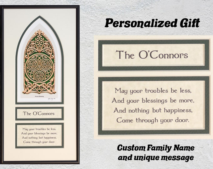 "Personalized Celtic House Blessing - Framed Digital Art Print 8"" x 16"""