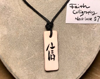 Spring Sale #1  信 -Faith- Hand painted Japanese Calligraphy Necklace