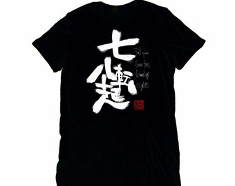 Nanakorobi Yaoki 七転八起 Fall Down Seven Times Stand up Eight -Japanese quote Tees