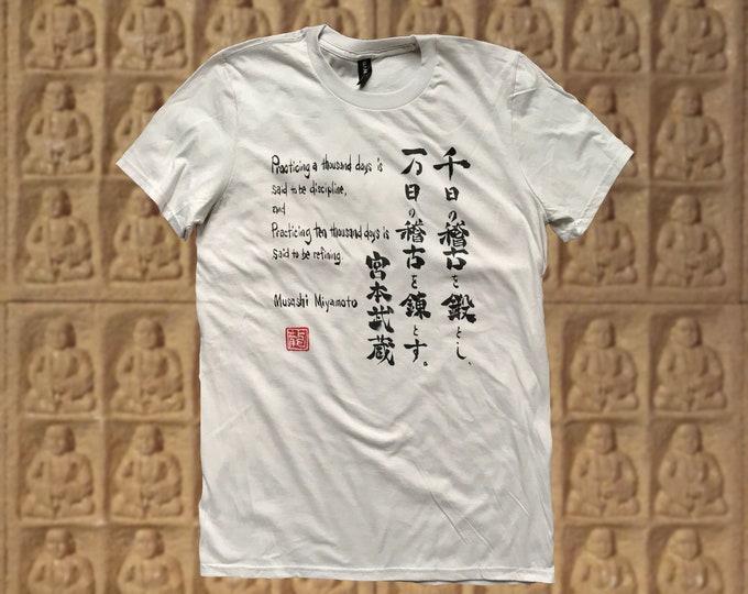 Featured listing image: Musashi Miyamoto 宮本武蔵 Quote TEE