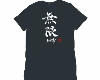 Mugen 無限 - Infinity -   -Japanese Calligraphy Tees