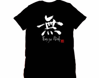Empty Your Mind 無 Kanji Unisex T shirts