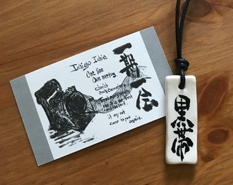 Kuro Obi 黒帯 -Black belt necklace - in Japanese Calligraphy