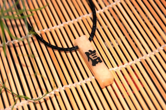Faith - in Japanese Kanji -Ivory color-