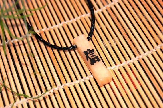 Faith - in Japanese Kanji -Ivory color-