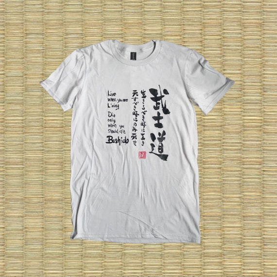 Bushido Calligraphy Tee -Live when you are living-