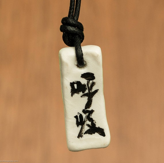 Breathe 呼吸 necklace - in Japanese Calligraphy
