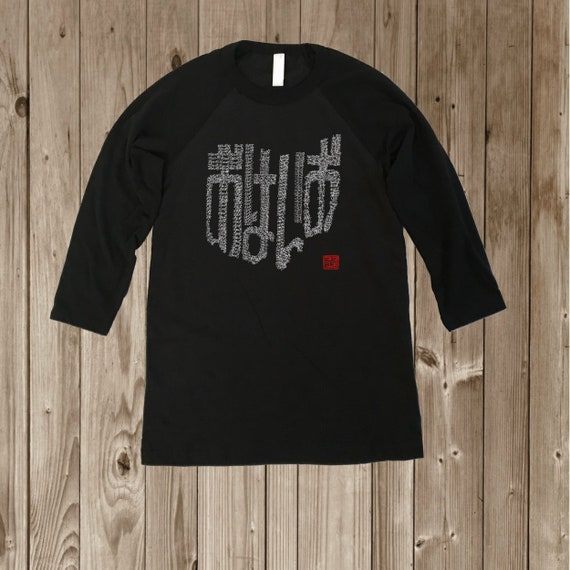 Ohio Unisex Three-Quarter Sleeve Baseball Raglan T -BLACK-