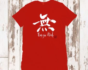 Sale !  Empty Your Mind 無 Kanji Unisex T shirts Red