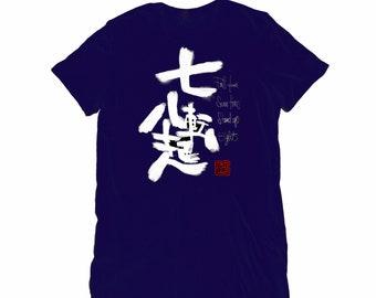 Sale ! Nanakorobi Yaoki 七転八起 Fall down Seven times Stand up Eight - Kanji Unisex T shirts Navy
