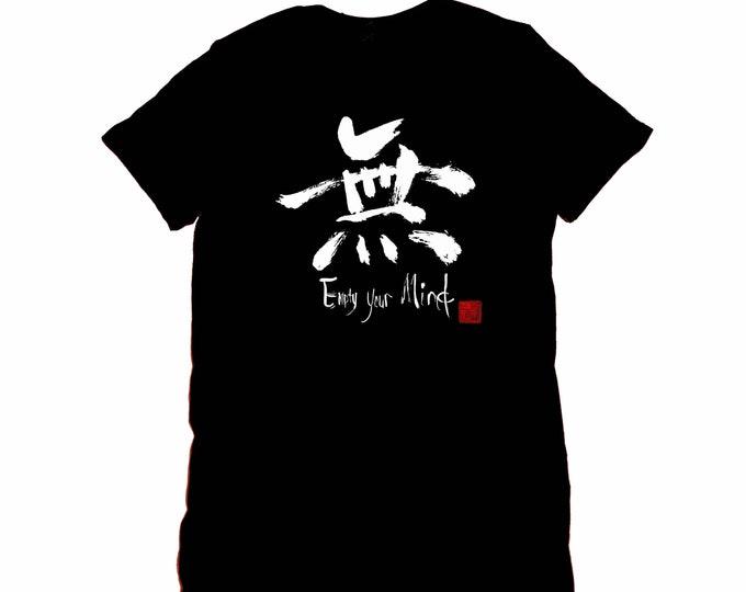 Featured listing image: Empty Your Mind 無 Kanji Unisex T shirts