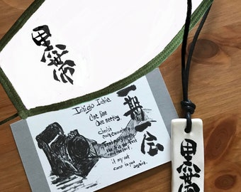 Custom design Japanese Calligraphy Necklaces  and Matching Masks