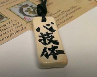 Shin Gi Tai 心技体( Mind-Skills-Body ) necklace - in Japanese Calligraphy
