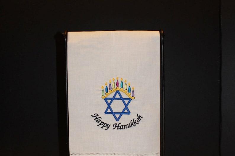 Hanukkah Cotton Dish Towels image 0
