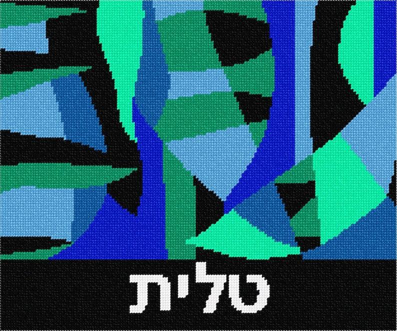 Needlepoint Kit or Canvas Tallit Abstract Blues
