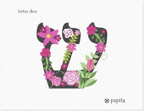 pepita Music Collage Needlepoint Kit