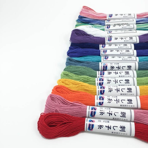 Sashiko Thread Set 15 Skeins Cotton Japanese Embroidery Etsy