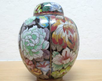 """Vintage Chinese Cloisonné Ginger Jar with Lid, Lush with Mums, Peonies and Butterflies, 6.5"""" Tall"""