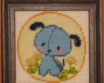 Vintage 1970's Crewel Embroidery Needlepoint Nursery Framed Adorable Puppy 6x6