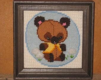 1970's Crewel Embroidery Needlepoint Framed Adorable Nursery Teddy Bear 6x6