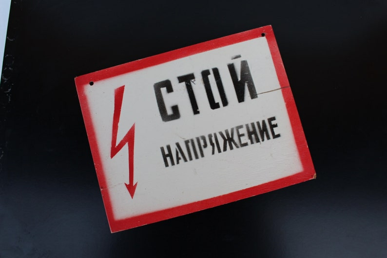 Vintage Electricity Sign Warning Sign Safety Sign Soviet Etsy