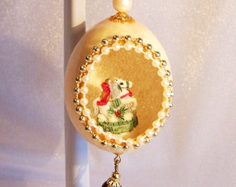 Vintage Christmas Ornament, Carousel Horse in an Egg. Handmade by Mom. S1032