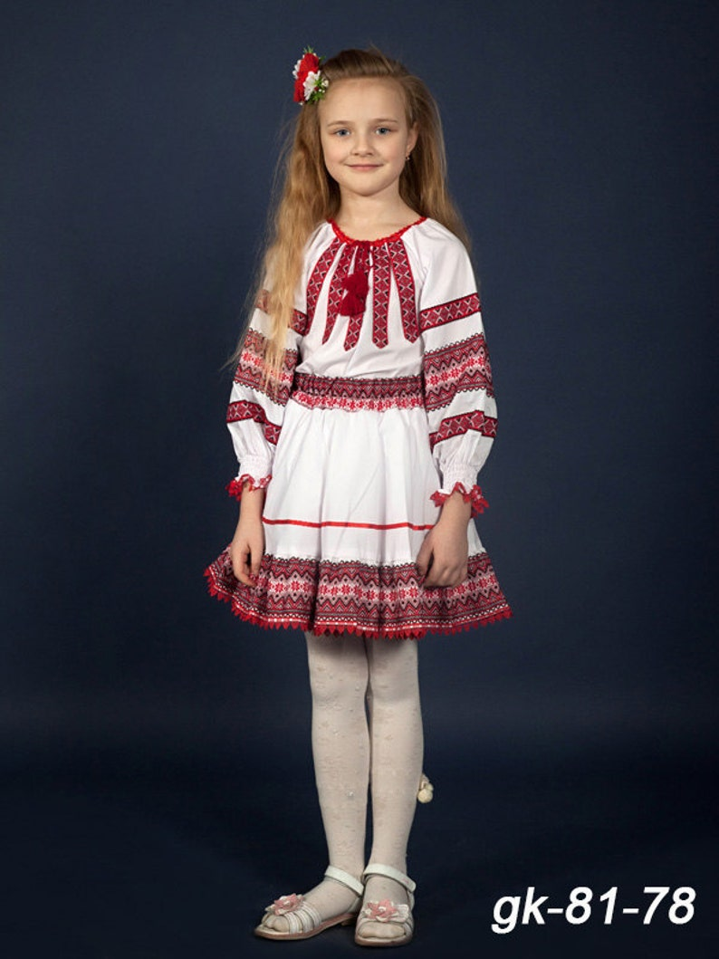 f81892191e Ukrainian Children s costume embroidery. Blouse skirt