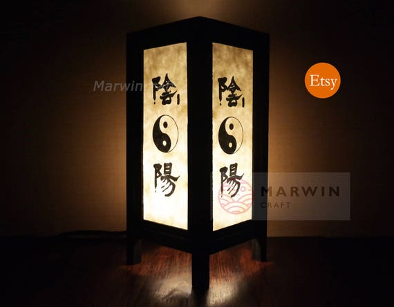 Asiatischen Orientalischen Yin Yang Laterne Japanischen Lampe Etsy