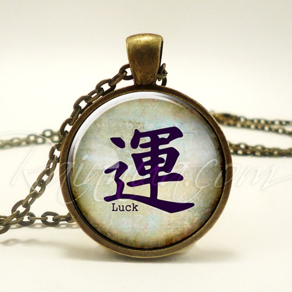 Luck Chinese Symbol Necklace Lucky Pendant Good Luck Charm Etsy