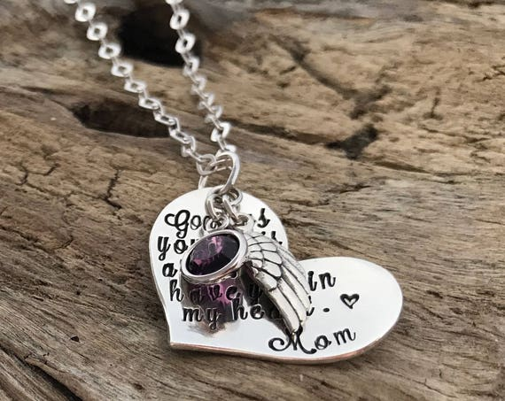 Personalized Memorial Necklace, God Has You In His Arms I Have You In My Heart, Custom Hand Stamped, Remembrance Jewelry, Sympathy Gift