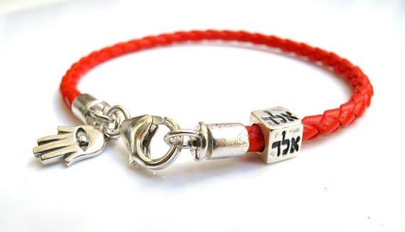 Kabbale protection bracelet fil rouge en cuir argent hamsa   Etsy f4769e5d87ef
