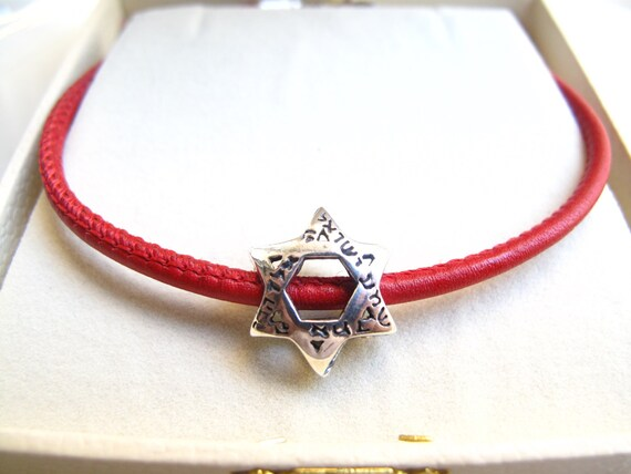 Kabbale Rouge String Argent Bracelet étoile De David Shema Argent Bracelet Bracelet 72 De Nom Dieu étoile De David Juive Argent Bracelet