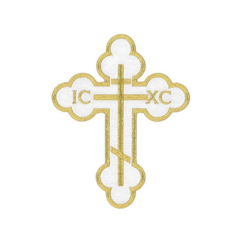 Cross - Three Barred Latin Cross - Liturgical - Vestments - Church Supplies  - Banner - Altar -Embroidered Iron On Patch - 6
