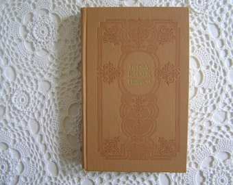RESERVED for Michelle - Vintage Russian Prose Poetry Poets Hardcover Book, Brown, Embossed, Library, Den, Home Decor