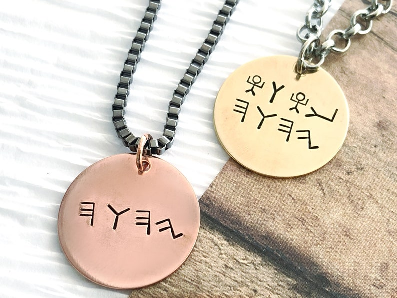 Paleo Hebrew Necklace for Men and Women Ancient Script Hieroglyphic Font  and Early Phoenician