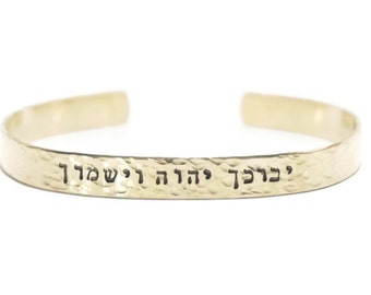 Aaronic Blessing - Numbers 6 - Hebrew Jewelry - Hand Stamped - Lord Bless You and Keep You