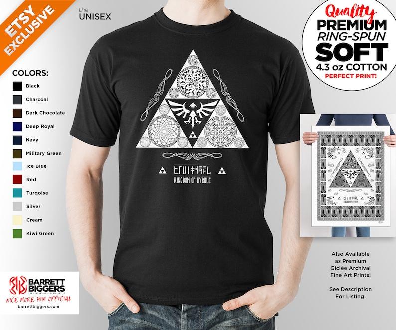 0d43581df T Shirt of my Triforce legend of Zelda Vintage inspired art | Etsy