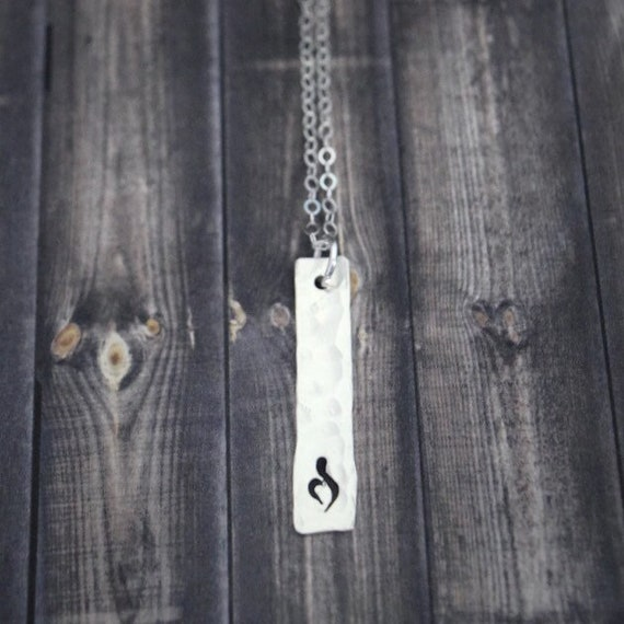 Sterling Silver Eating Disorder Awareness Necklace Stamped Etsy