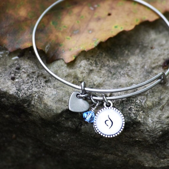 Eating Disorder Awareness Charm With Periwinkle Swarovski Etsy