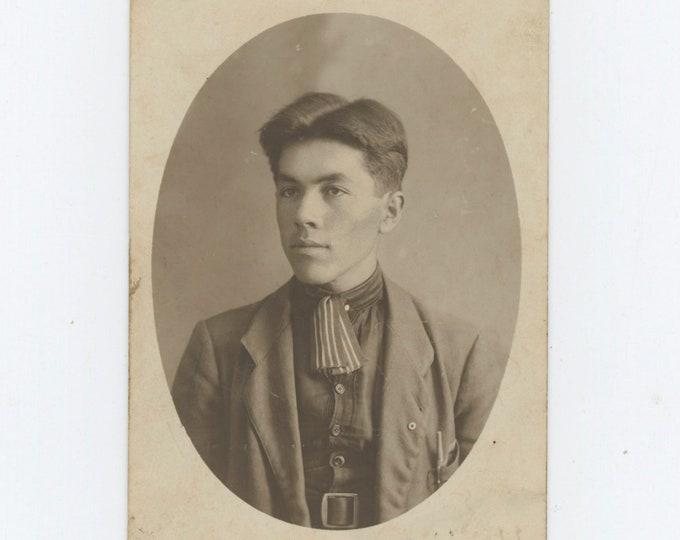 Bulgarian High School Graduate, [Abiturient] 1924 Vintage Portrait Photo [811745]