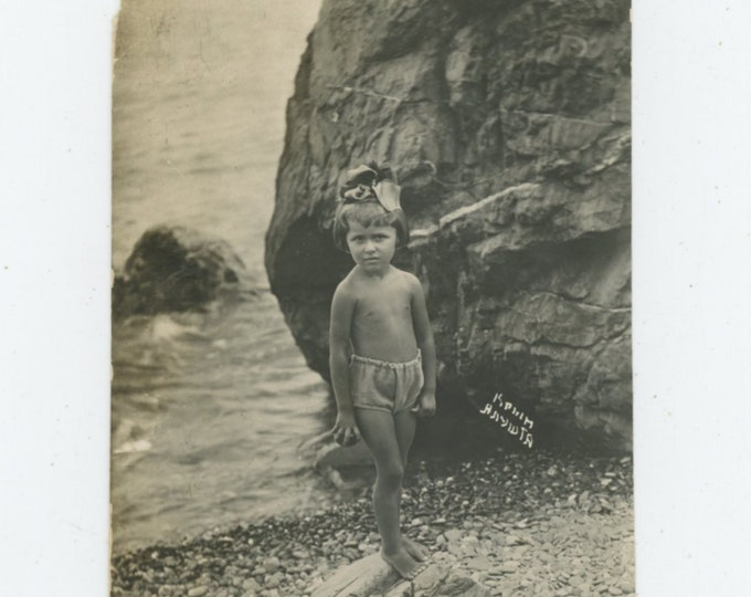 Vintage Snapshot Photo: Small Girl on Beach, Alushta, Crimea, USSR, 1934 [89725]