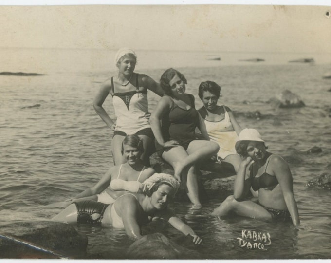 Women in Swimsuits, Tuapse, Caucusus, USSR, 1930s: Vintage Snapshot Photo [89725]