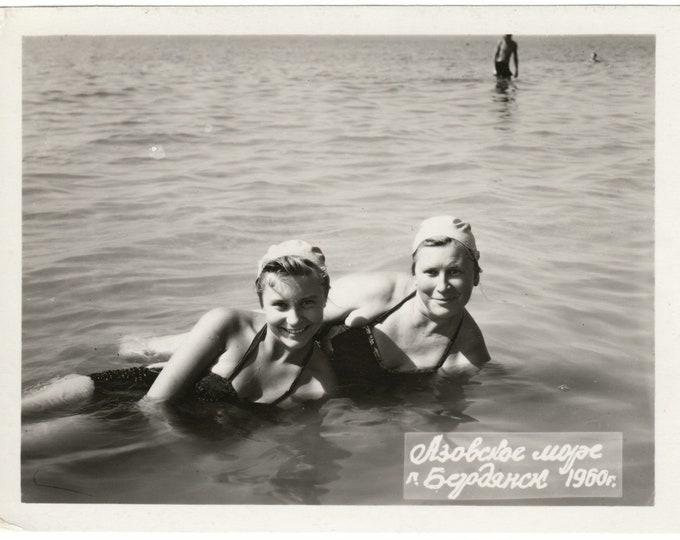 Vintage Snapshot Photo: Women Bathing in Azov Sea, Berdyansk, 1960[811737]