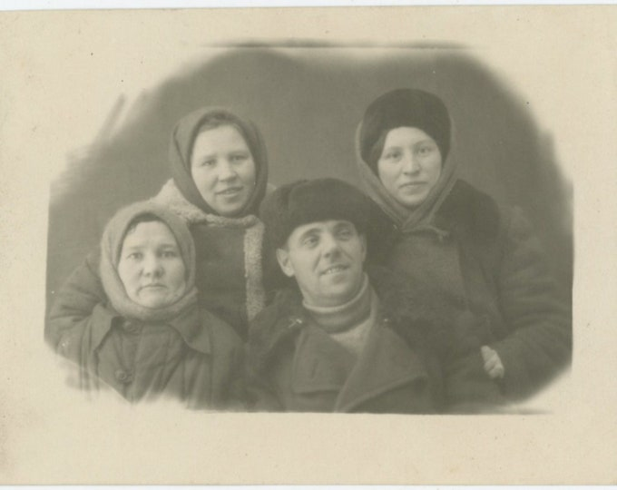Communist Workers, USSR, 1940s: Vintage Snapshot Photo [89725]